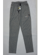 Activegear Self Design Men Track Pants Gray