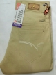 Mens cotton pant Beige