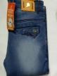 Mens denim jeans Royal Blue