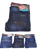 Branded Silky Jeans for Boys