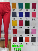 Girls Plain Branded Legging