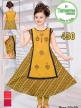 Online Girls Printed Side Lace Kurti Set