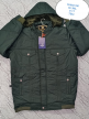 JACKET FOR MENS IN WINTER WEAR MANUFACTURE
