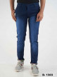 Branded Rainbow Strip Polo Fit Jeans