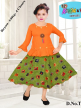 Wholesale Casual Dresses For Girls