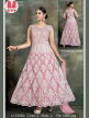 Ready made gown in wholesale