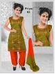 Readymade Short Salwar Suits