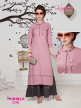 Women Kurti With Sharara Bottom