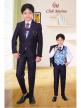 Branded Suits 5 Pcs Set