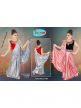 Kids Online Saree Wholesale