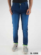 Branded Knitting Green Strip Jeans